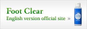 Foot Clear English Official site